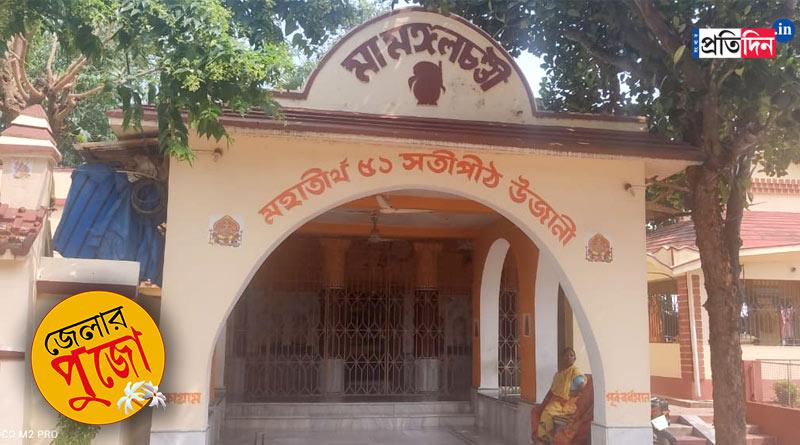 Durga Puja 2021: This Bardhaman Village worships Goddess Durga in different form | Sangbad Pratidin