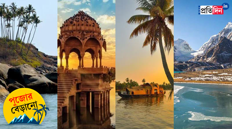 IRCTC bringing new tour packages for Goa, Rajasthan | Sangbad Pratidin