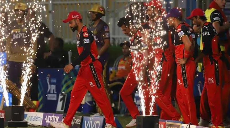 Virat Kohli Vows To Play For RCB Till His Last Day In IPL। Sangbad Pratidin