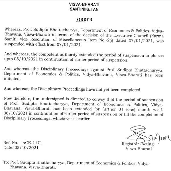 Visva-Bharati-Notice