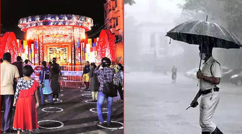 Weather Update: Scattered Rain may slash in Kolkata during Durga Puja 2021 | Sangbad Pratidin