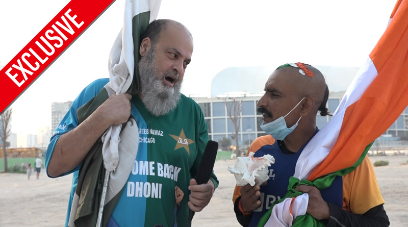 India and Pakistan fans banter ahead of T20 World Cup Clash | Sangbad Pratidin