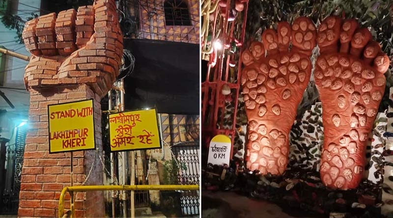 Durga Puja 2021: Case filed against Dum Dum Park Bharat Chakra for hurting religious sentiment | Sangbad Pratidin