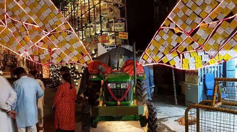 bharat-chakra