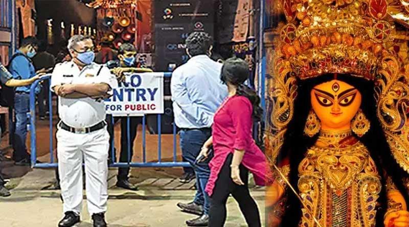 Kolkata police officials performance in Durga Puja praises by People | Sangbad Pratidin