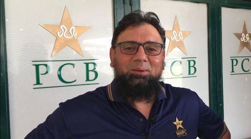 T-20 World Cup: Pakistan coach Saqlain Mushtaq wants India in final | Sangbad Pratidin